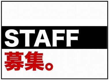 <男女OPENING STAFF募集>自由に楽しく!!稼げるBar☆週払いもOK♪