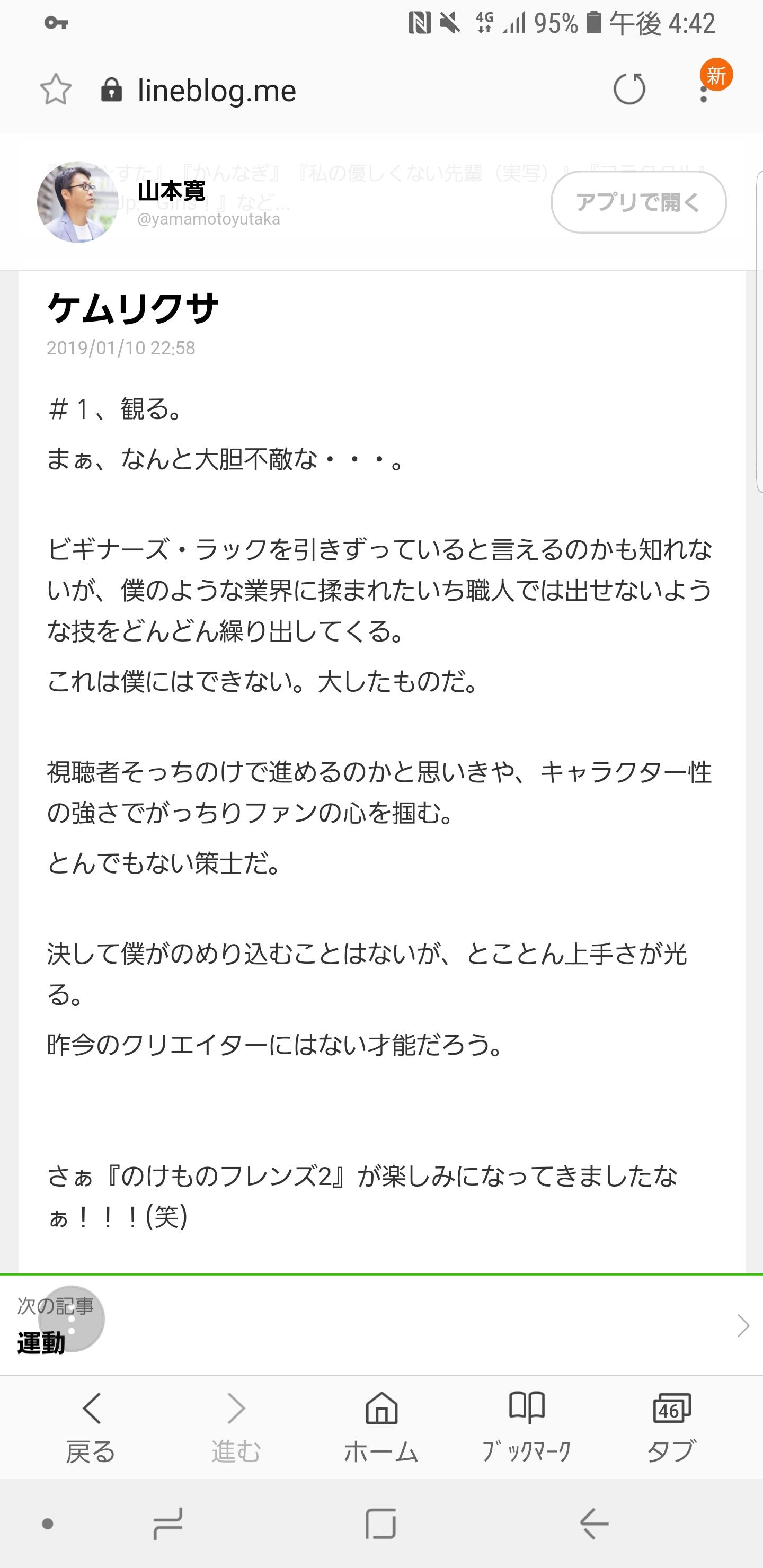 BYGS766.jpg