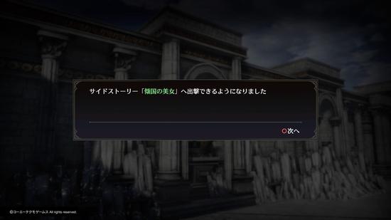 orochi3130.jpg