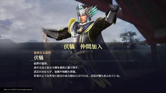orochi3143.jpg