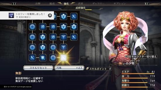orochi3200.jpg