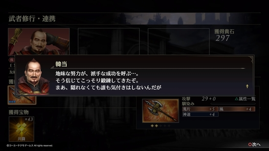 orochi3208.jpg