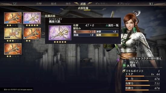 orochi3216.jpg