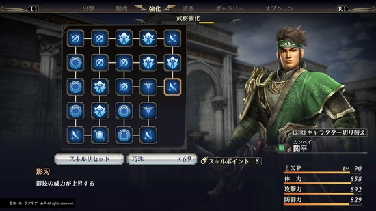 orochi3218.jpg