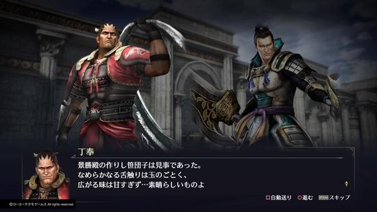 orochi3219.jpg