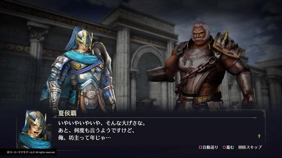 orochi3220.jpg