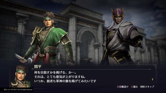 orochi3222.jpg