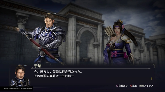 orochi3223.jpg