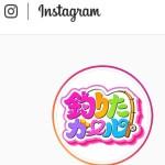 「釣りたガール!」番組公式Instagramさん(@tsurita_girl)