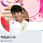 中島めぐみ(@megtaso87)
