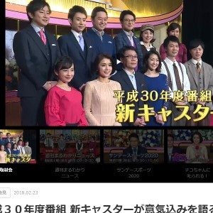 NHKオンライン