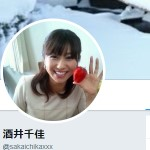酒井千佳(@sakaichikaxxx)