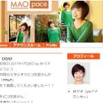 林マオのMAO pace