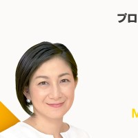 森若佐紀子アナ