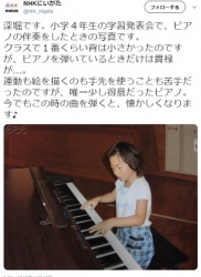 NHKにいがた(@nhk_niigata)
