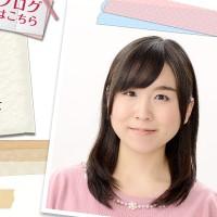 廣田瞳アナ