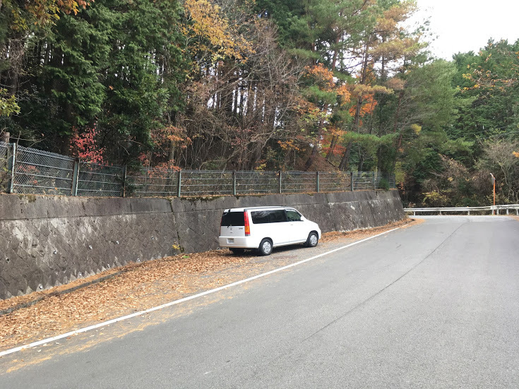 天上畑(三國ヶ嶽)/駐車場所