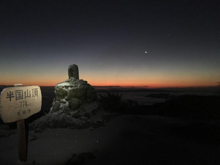 2019半国山/明けの明星