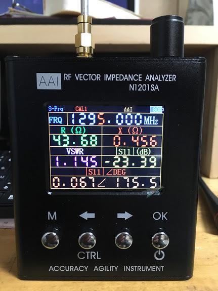 N1201SA/電源を入れたところ