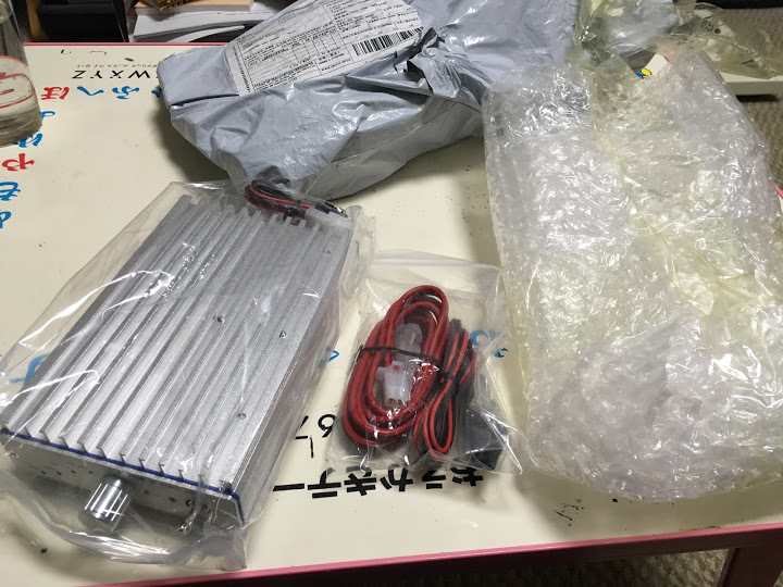 MX-P50M/包装