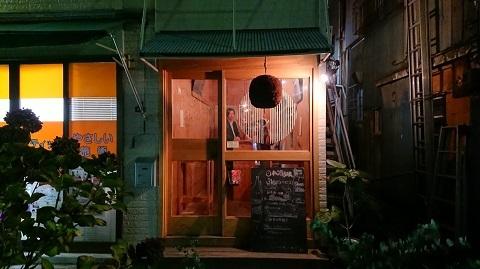 新・酒場探訪シリーズ008 トレビス①