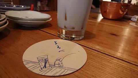 新・酒場探訪シリーズ010 よるべ①