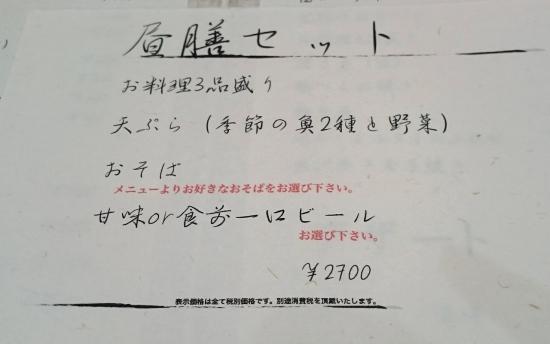 DSC_2830.jpg
