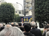 新宿区長選挙出陣式