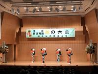 民謡舞踊連盟大会