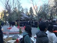 七草火焚き祭り