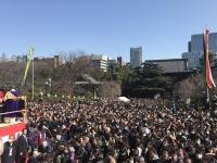 増上寺節分会