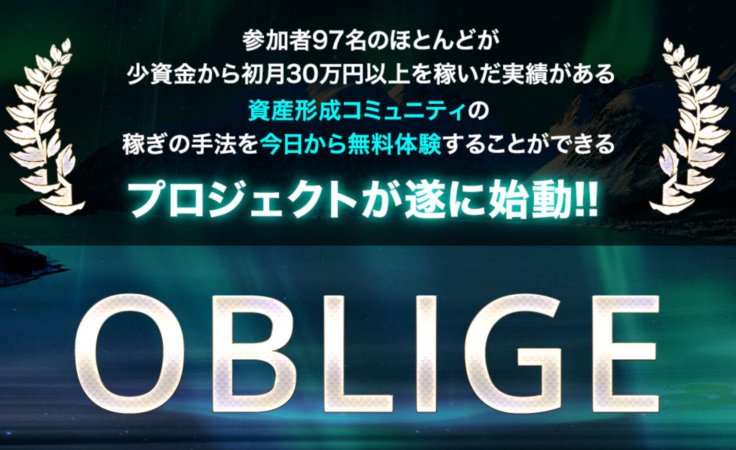 神野健一郎 NBLIGE(オブリージュ)のレター画像