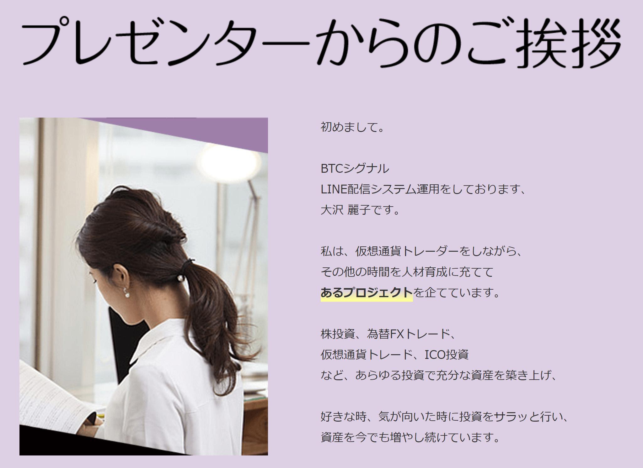 大沢麗子の画像