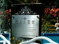 2018-06-09花巻薔薇園246