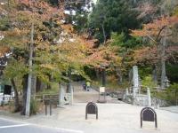 2018-11-05中尊寺菊祭り003