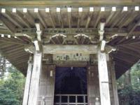 2018-11-05中尊寺菊祭り016
