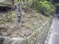 2018-11-05中尊寺菊祭り011
