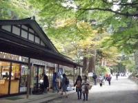 2018-11-05中尊寺菊祭り020