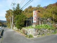 2018-11-07重箱石03