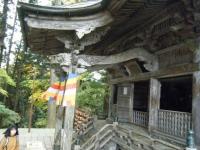 2018-11-05中尊寺菊祭り047