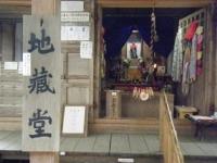 2018-11-05中尊寺菊祭り064