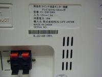 9インチ液晶テレビ&DVDコンポ FL-D9FSWH重箱石21