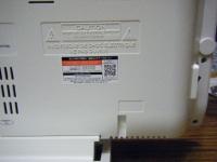9インチ液晶テレビ&DVDコンポ FL-D9FSWH重箱石20