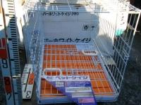 スーパーホワイトベージ(中)MR PET No.302 東京ペット株式会社06