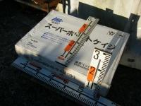 スーパーホワイトベージ(中)MR PET No.302 東京ペット株式会社02
