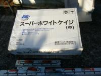 スーパーホワイトベージ(中)MR PET No.302 東京ペット株式会社01