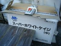 スーパーホワイトベージ(中)MR PET No.302 東京ペット株式会社18