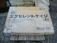 エクセレントケイジ(大)しろぷーうさぎ01