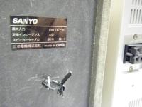 SANYO DC-DA83 18