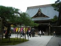 2018-11-05中尊寺菊祭り0122